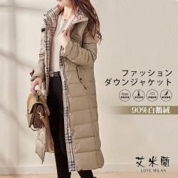 【艾米蘭】韓版時尚連帽白鵝絨保暖大衣 (M-L)A1