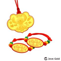 Disney迪士尼系列金飾 三件式黃金彌月禮盒-史迪奇款 0.2錢