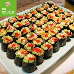 台北【長春食素名人館】蔬食百匯 假日下午茶單人券