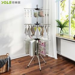 YOLE悠樂居 不鏽鋼大容量三層多夾折疊收納毛巾曬衣架(56夾10桿)