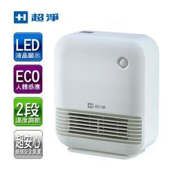 【佳醫 超淨】微電腦 智能陶瓷電暖器 HT-15