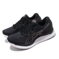 Asics 慢跑鞋 GlideRide 運動休閒 女鞋 1012A699001 [ACS 跨運動]