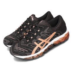 Asics 慢跑鞋 Gel-Quantum 360 5代 女鞋 1022A132002 [ACS 跨運動]