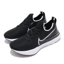 Nike 慢跑鞋 React Infinity 女鞋 CD4372-002 [ACS 跨運動]