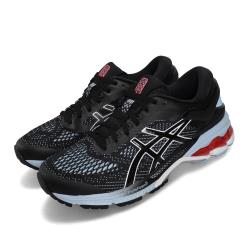 Asics 慢跑鞋 Gel-Kayano 26 運動 女鞋 1012A457003 [ACS 跨運動]