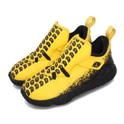 Nike 籃球鞋 LeBron XVII Auto 童鞋 CK0611-700 [ACS 跨運動]