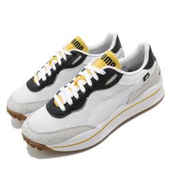 Puma 休閒鞋 Style Rider 運動 男鞋 基本款 舒適 麂皮 球鞋 穿搭 簡約 白 黃 37338203 [ACS 跨運動]