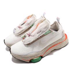 Nike 休閒鞋 Air Zoom Type 運動 女鞋 氣墊 舒適 避震 毛料設計 簡約 穿搭 米白 DC3288111 [ACS 跨運動]