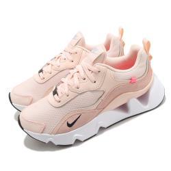 Nike 休閒鞋 RYZ 365 II 運動 女鞋 厚底 舒適 增高 球鞋 穿搭 簡約 粉 白 CU4874800 [ACS 跨運動]