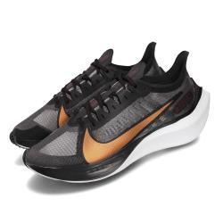 Nike 慢跑鞋 Zoom Gravity 運動 女鞋 BQ3203-004 [ACS 跨運動]