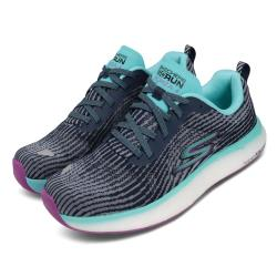 Skechers 慢跑鞋 Go Run Forza 4 運動 女鞋 輕量 避震 緩衝 路跑 橡膠大底 灰 藍 128095NVMT [ACS 跨運動]
