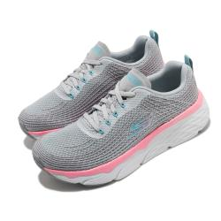Skechers 慢跑鞋 Max Cushioning 女鞋 路跑 健走 避震 緩衝 防滑 耐磨 回彈 灰 粉 17693GYPK [ACS 跨運動]