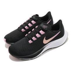 Nike 慢跑鞋 Zoom Pegasus 37 運動 女鞋 氣墊 舒適 避震 路跑 健身 球鞋 黑 粉 BQ9647007 [ACS 跨運動]