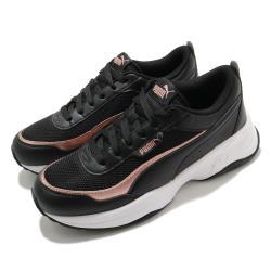 Puma 休閒鞋 Cilia Mode RG 運動 女鞋 厚底 舒適 簡約 皮革 質感 球鞋 穿搭 黑 粉 36859202 [ACS 跨運動]