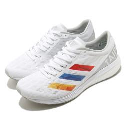adidas 慢跑鞋 Adizero Boston 9 女鞋 愛迪達 路跑 運動休閒 台北 穿搭 白 銀 GW5159 [ACS 跨運動]