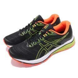 Asics 慢跑鞋 GT-1000 8 男鞋 1011A540003 [ACS 跨運動]
