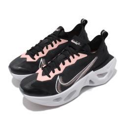 Nike Zoom X Vista Grind 女鞋 BQ4800-001 [ACS 跨運動]