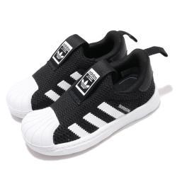 adidas 休閒鞋 Superstar 360 I 套入式 童鞋 EF0892 [ACS 跨運動]