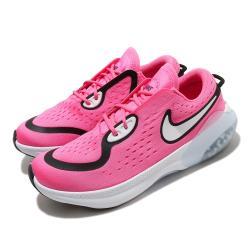 Nike 慢跑鞋 Joyride Dual Run 女鞋  輕量 透氣 舒適 避震 路跑 大童 粉 白 CN9600600 [ACS 跨運動]