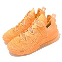 Nike 籃球鞋 Lebron XVIII EP 運動 男鞋 明星款 氣墊 避震 包覆 LBJ 球鞋 橘 DB7644801 [ACS 跨運動]