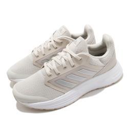 adidas 慢跑鞋 Galaxy 5 運動休閒 女鞋 愛迪達 路跑 緩震 透氣 球鞋穿搭 黃褐 白 FW6121 [ACS 跨運動]