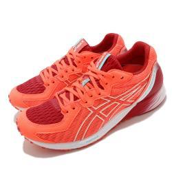 Asics 慢跑鞋 Tartheredge 2 運動休閒 女鞋 亞瑟士 回彈 高抓地力 穩定 賽跑 紅 白 1012A733600 [ACS 跨運動]