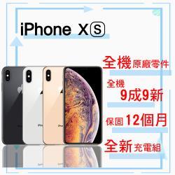 【A+級福利品】 Apple iPhone XS 64GB 5.8吋 智慧手機 贈玻璃貼+保護殼