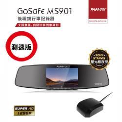 PAPAGO! GoSafe MS901 後視鏡行車記錄器(測速版)