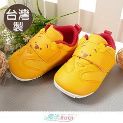 魔法Baby 幼童鞋 寶寶鞋 台灣製迪士尼小熊維尼正版強止滑兒童外出鞋~sd3111