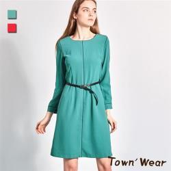 【TOWN'WEAR 棠葳】簡約線條修身洋裝-附腰帶 2色