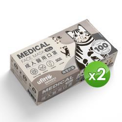 善存 醫用口罩(未滅菌)(雙鋼印)-成人平面 隔壁的貓(25入/盒x2)