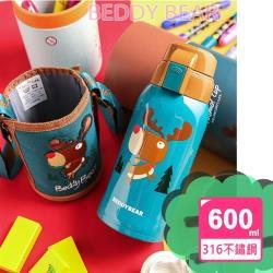 【【BEDDYBEAR】】600ML BEDDYBEAR 韓國杯具熊 316不銹鋼學飲杯保溫杯 3D浮雕兒童杯(保溫杯、兒童杯、杯)