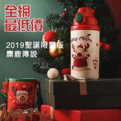 【BEDDYBEAR】杯具熊2019聖誕限量款兒童保溫杯(3D浮雕立體圖案580ml)