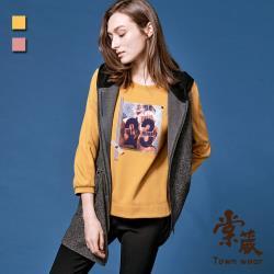 【TOWN'WEAR 棠葳】韓系舒柔刷絨棉質上衣 2色