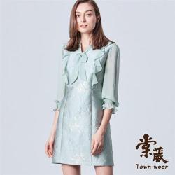【TOWN'WEAR 棠葳】典雅緹花透膚雪紡袖洋裝