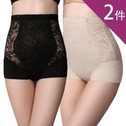 莎邦婗 買一送一 360丹尼 高腰緊緻纖腰 塑腹褲 無痕褲 束褲 超值2件組