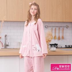 【蕾妮塔塔】可愛小熊 針織棉長袖兩件式睡衣(R97217-7兩色可選)