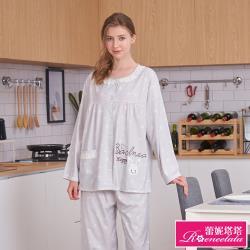 【蕾妮塔塔】快樂小兔兔 針織棉長袖兩件式睡衣(R97219-6兩色可選)