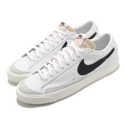 Nike 休閒鞋 Blazer Low 77 運動 男鞋 經典款 舒適 復古 簡約 球鞋 穿搭 白 黑 DA6364101 [ACS 跨運動]