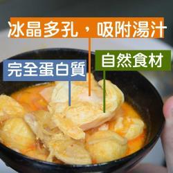 福記百搭凍蛋白(300g)