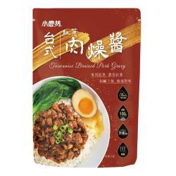 【小磨坊】台式紅蔥肉燥醬 100公克