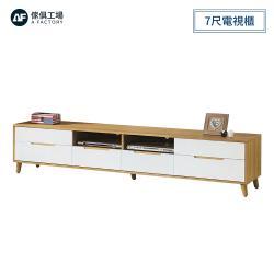 A FACTORY 傢俱工場-肯詩特 烤白雙色7尺電視櫃