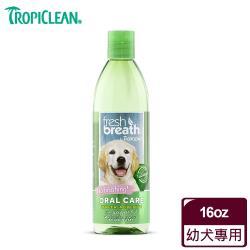 Fresh breath 鮮呼吸 潔牙水-16oz/473ml(幼犬適用)