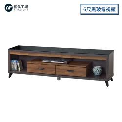 A FACTORY 傢俱工場-雷諾 6尺黑玻電視櫃