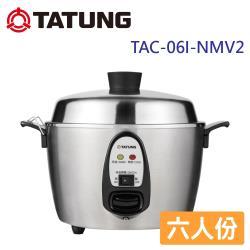 【福利品】TATUNG大同 6人份全不鏽鋼電鍋 TAC-06I-NMV2 (220V電壓 僅國外適用)-庫