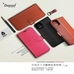 Dapad  Apple  iPhone 8  /  iPhone 7  /  SE 2  ( 4.7吋 )   仿真皮( 三卡腰帶 )側掀皮套