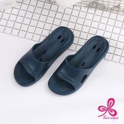 【維諾妮卡】氣流循環★專利首創動態氣流家居鞋-深藍