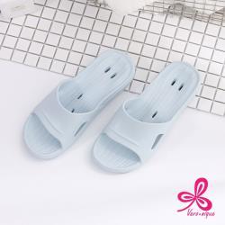 【維諾妮卡】氣流循環★專利首創動態氣流家居鞋-水藍