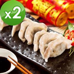 現+預 三低素食年菜 樂活e棧 全麥元寶水餃2包(15顆/包)-全素