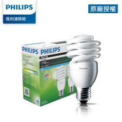 Philips 飛利浦 25W 螺旋省電燈泡-白光6500K 2入裝 (PR911)